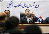محمدرضا مخبر دزفولی دبیر شورای عالی انقلاب فرهنگی