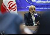 نشستخبری رئیس کمیسیون آموزش مجلس در تسنیم اصفهان بهروایت تصویر