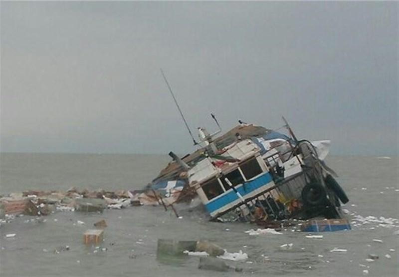 لنج غرق