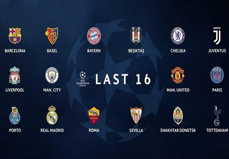 برنامه بازیهای مرحله یک هشتم نهایی لیگ قهرمانان اروپا اعلام شد