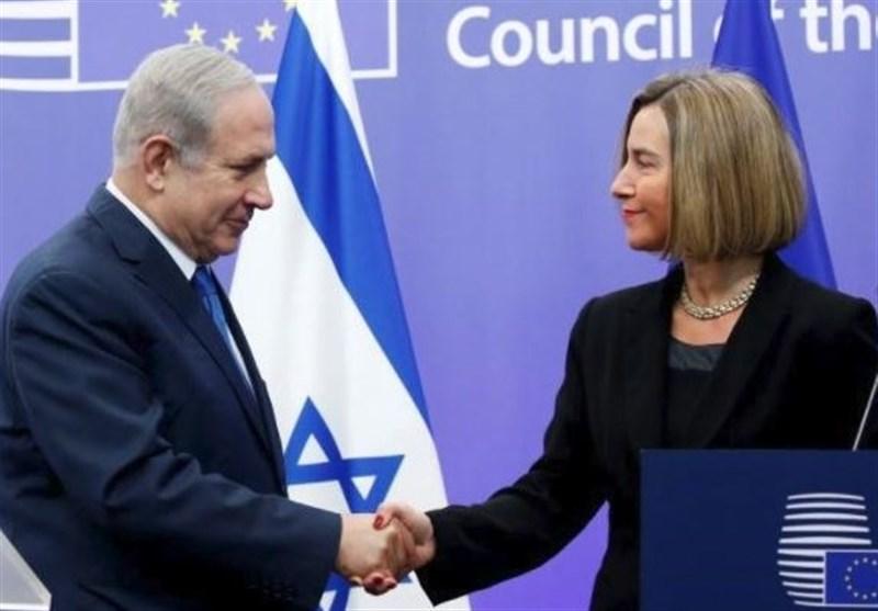 نتانیاهو موگرینی