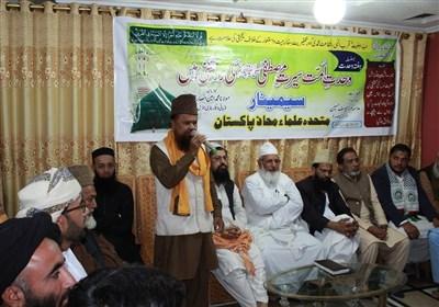میلاد کانفرنس میں امام خمینی کی جانب سےھفتہ وحدت منانے کے اعلان کی تعریف