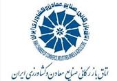 وجود 1200 تعاونی فعال در استان زنجان؛ دبیرخانه اتاق بازرگانی، تعاون و اصناف تشکیل شود