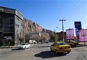 خیابان امام ماکو