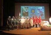 ایرانی فلم فیسٹیول