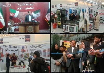 برگزاری دوازدهمین نمایشگاه بین المللی مشترک «ایران» و «افغانستان» در هرات+ تصاویر