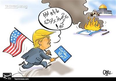 کاریکاتور/ پرچم برافراشته، پرچم برافروخته!!!
