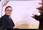 دهمین سالگرد تاسیس بانک قرض الحسنه مهر ایران