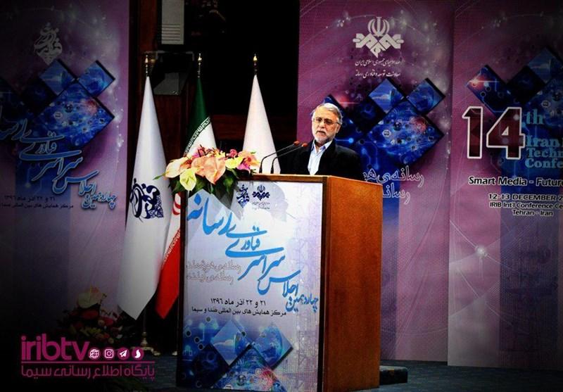 ایرانیان چند ساعت تلویزیون نگاه میکنند؟