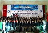 افغان-ترک