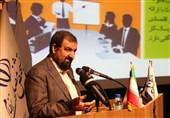Iranian Official Urges 'Countermeasure' against Britain's Seizure of Tanker