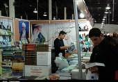 نمایشگاه کتاب گیلان