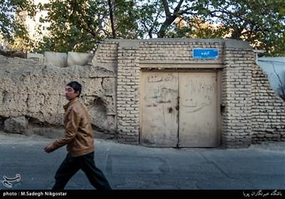 محله های تهران- طرشت