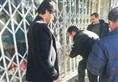 پلمب 23 واحد صنفی متخلف در اصفهان