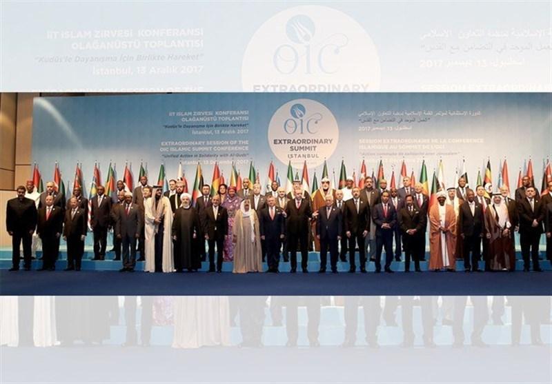البیان الختامی لقمة التعاون الإسلامی یعلن القدس عاصمة لفلسطین