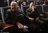همایش دانشگاه در تراز انقلاب اسلامی