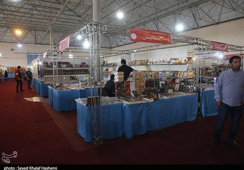 ۳۰۰ ناشر آثار خود را نمایشگاه کتاب بوشهر عرضه کردند+تصاویر
