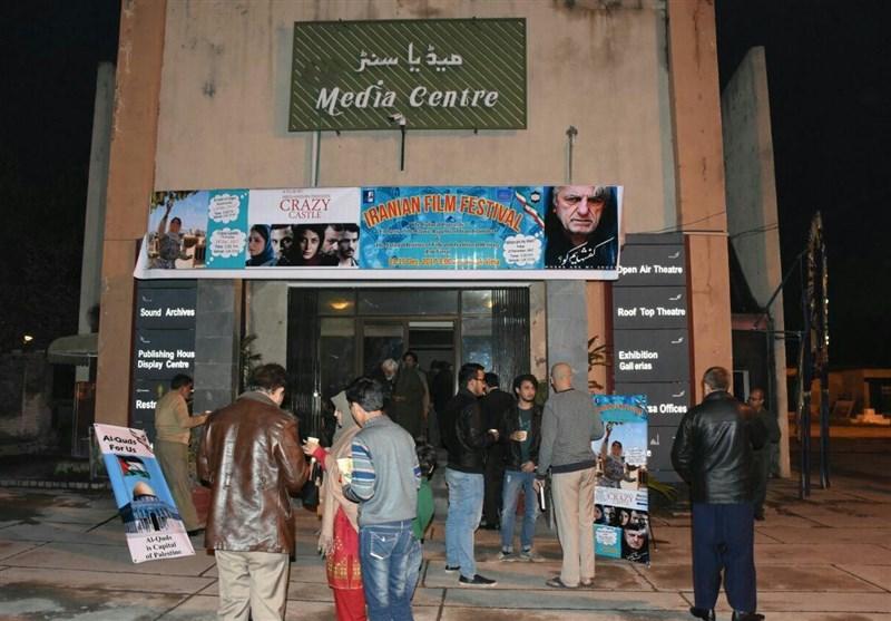 ایرانی فلم فیسٹیول کا دوسرا مرحلہ لوک ورثہ میں شروع + تصاویر