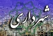 رسولی: وضعیت نفر دوم شهرداری تهران در دوره گذشته همچنان مبهم است