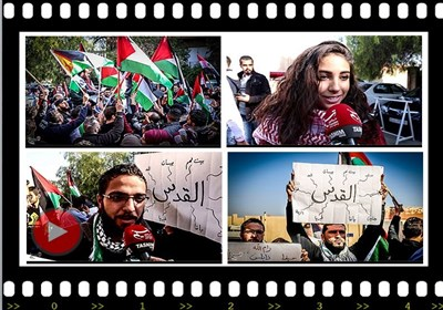 کنار خبر /تجمع مردم سوریه در یرایر سازمان ملل