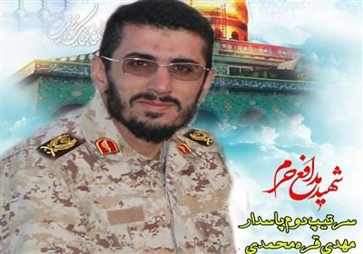 جزئیات مراسم تشییع و خاکسپاری پیکر شهید مدافع حرم