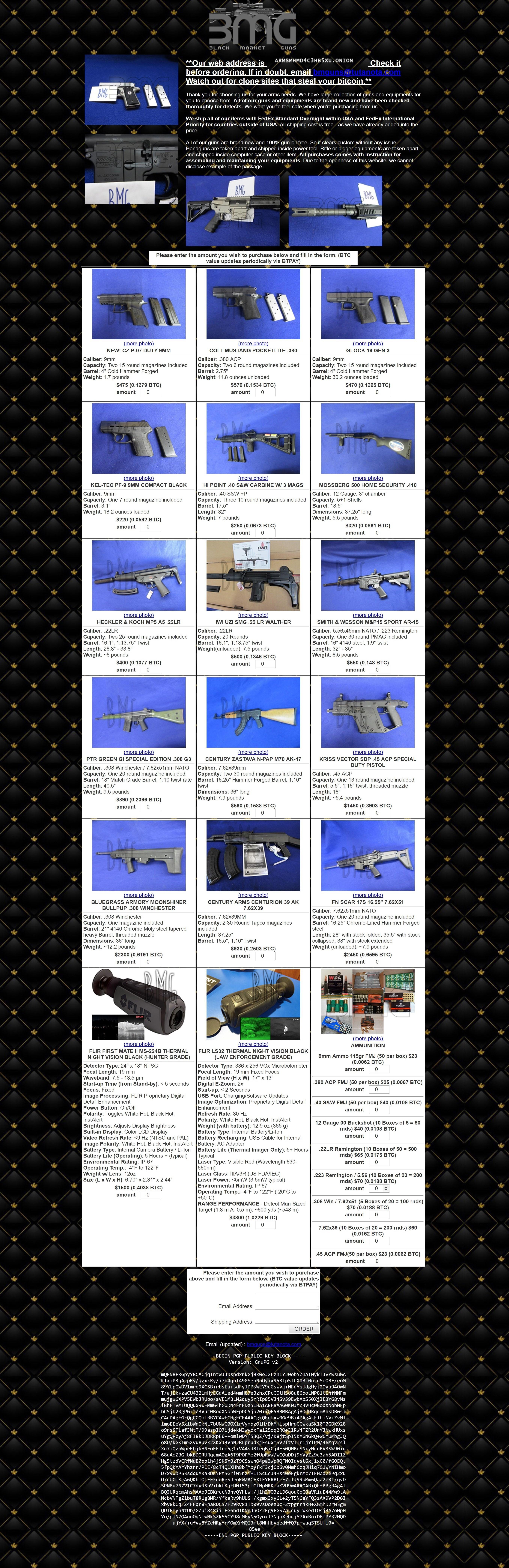 خرید اسلحه با بیتکوین
