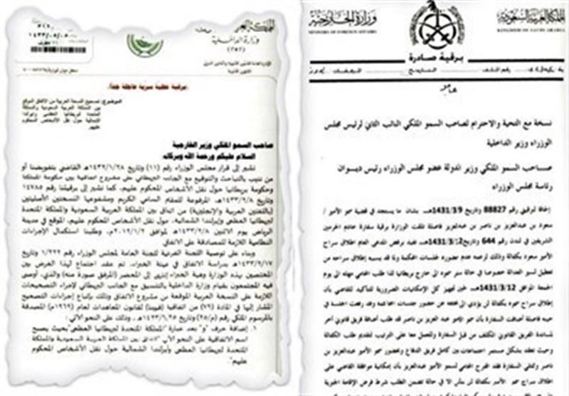 عربستان کشور فاسدی که نمیتوان آن را اصلاح کرد