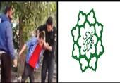 یک رفتار غیرانسانی و عذر بدتر از گناه شهرداری تهران؛ عذرخواهی و گزارش شفاف از برخورد با ماموران خواسته اولیه ملت ایران