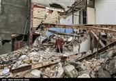 آوار برداری مناطق زلزله زده کرمانشاه