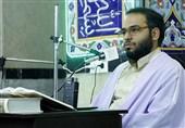 تلاوت جدید برخورداری در کرسی نفحات القرآن + صوت