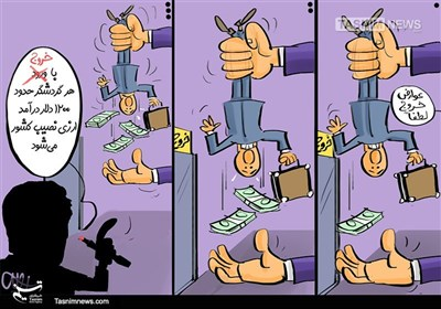 کاریکاتور/ سرگردنه خروج !!!