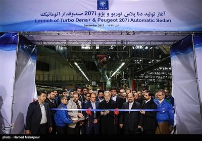 مراسم آغاز تولید دنا پلاس توربو و پژو 207 i صندوقدار اتوماتیک با حضور علی لاریجانی رئیس مجلس شورای اسلامی