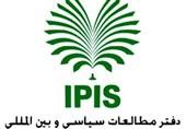 برگزاری کنفرانس «تاریخ روابط خارجی ایران» با حضور ظریف