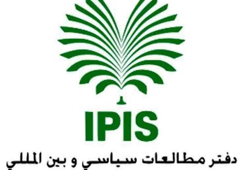 مرکز آموزش و همایشهای بینالمللی وزارت امور خارجه/ مرکز مطالعات وزارت خارجه