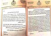 بازوهای عربستان در گسترش فرهنگ تکفیری در جهان