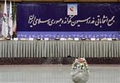 مشخص شدن اعضای مجمع انتخاباتی فدراسیون تکواندو