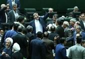 درگیری لفظی حامیان روحانی در مجلس