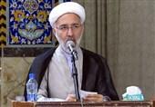 فهما با هدف ایجاد ارتباط و همکاری کانونهای مساجد کشور در یزد اجرا میشود