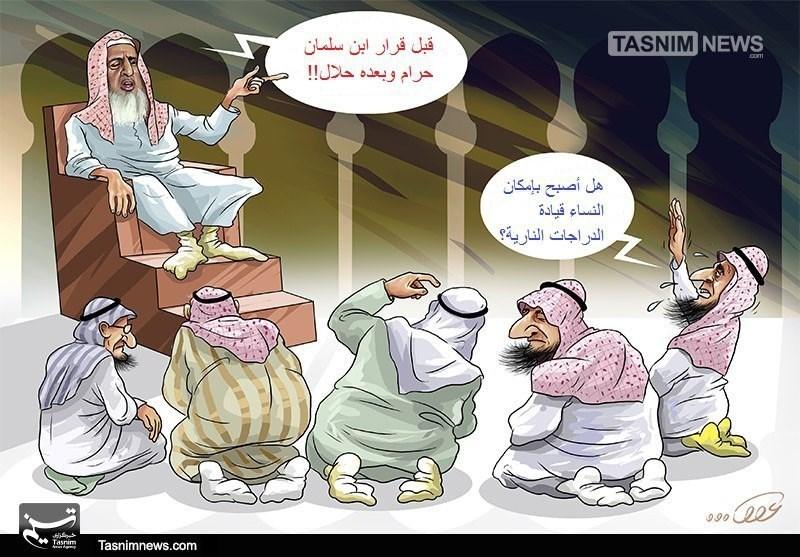 کاریکاتیر.. بدون تعلیق