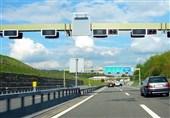 20 سامانه هوشمند جادهای در استان بوشهر راه اندازی میشود