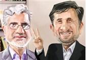 احمدینژاد و عطش و آتش «رادیکالیزم»