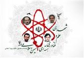 شهدای هستهای نماد تفکر علمی نهاد بسیج هستند