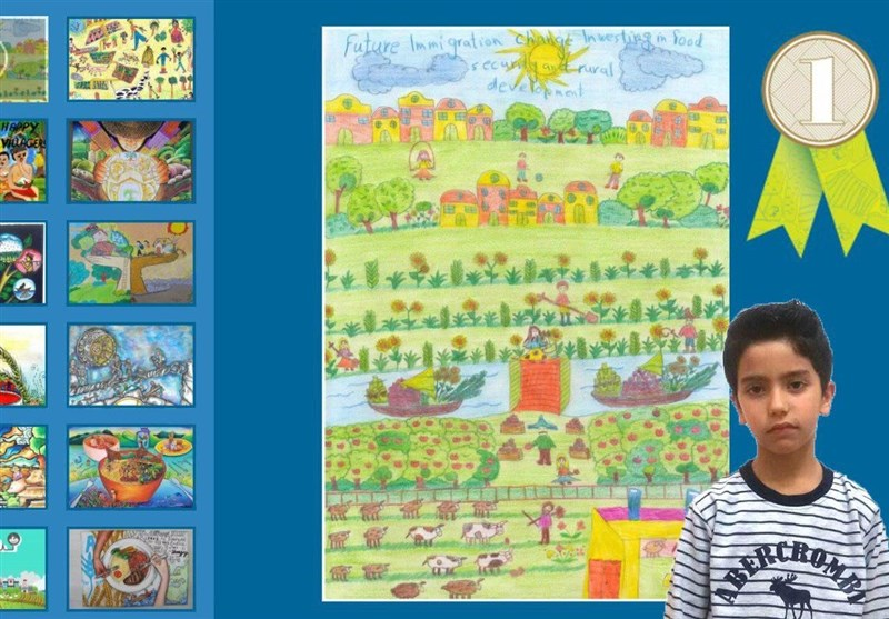 Iranian Child Wins 1st Place at FAO's Painting Competition 2017
