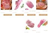 فروش گوشت 900 هزار تومانی با مجوز سازمان حمایت