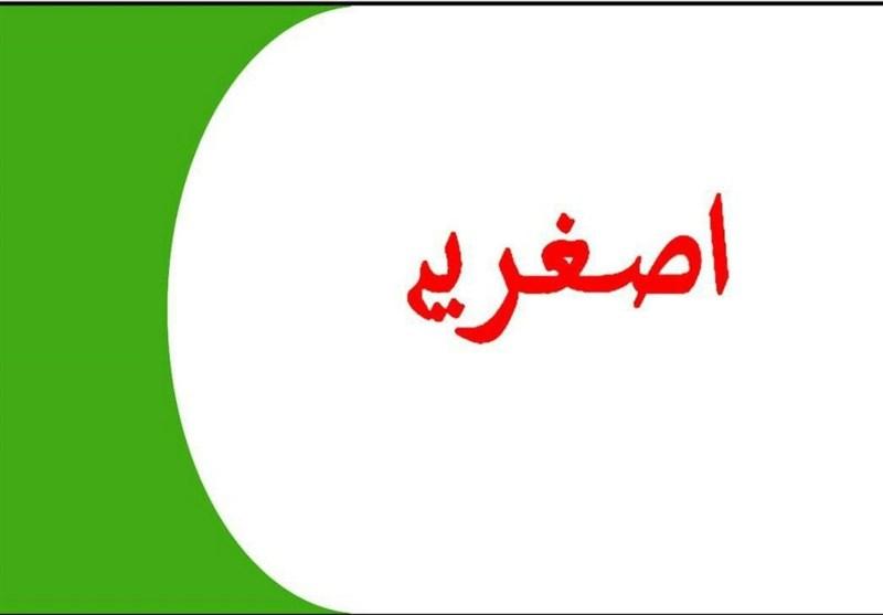 تین روزہ مرکزی کنونشن بعنوان ''مہدویت محافظ اسلام'' 22 دسمبر سے شروع