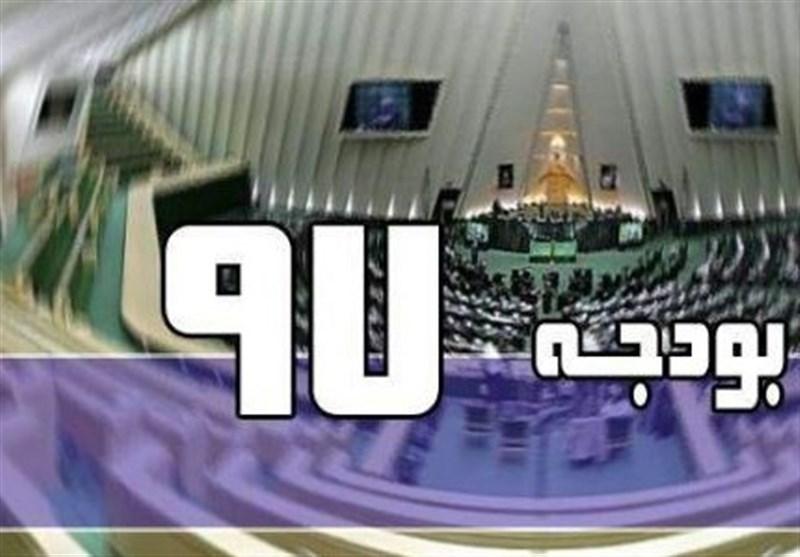 احتمال تغییر دستور هفتگی مجلس برای بررسی بودجه 97