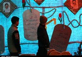 مشهد اختتامیه دومین اجلاسیه کنگره شهدای دانشجو برگزار شد