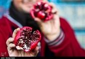 قیمت میوه در بازار مشهدمقدس مورخ 7 آذرماه 1397