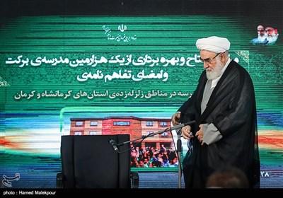 حجتالاسلام محمدی گلپایگانی رئیس دفتر مقام معظم رهبری در مراسم افتتاح هزارمین مدرسه برکت