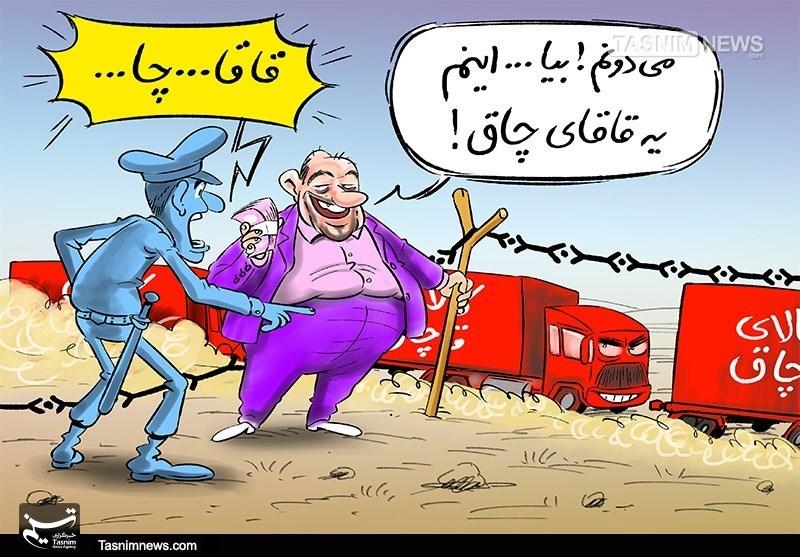 کاریکاتور/ اینم یه قاقای چاق !!!